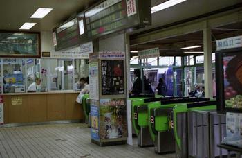 3駅構内15.jpg