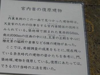 DSCN0216.jpg
