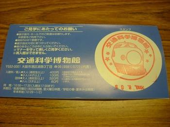 DSCN0240.jpg