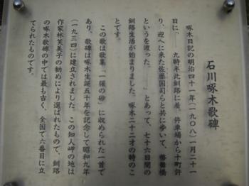 DSCN1215.jpg